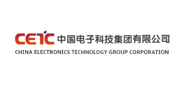 中國電子科技(ji)集團(tuan)有限公司